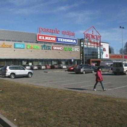 Spice Home shopping center